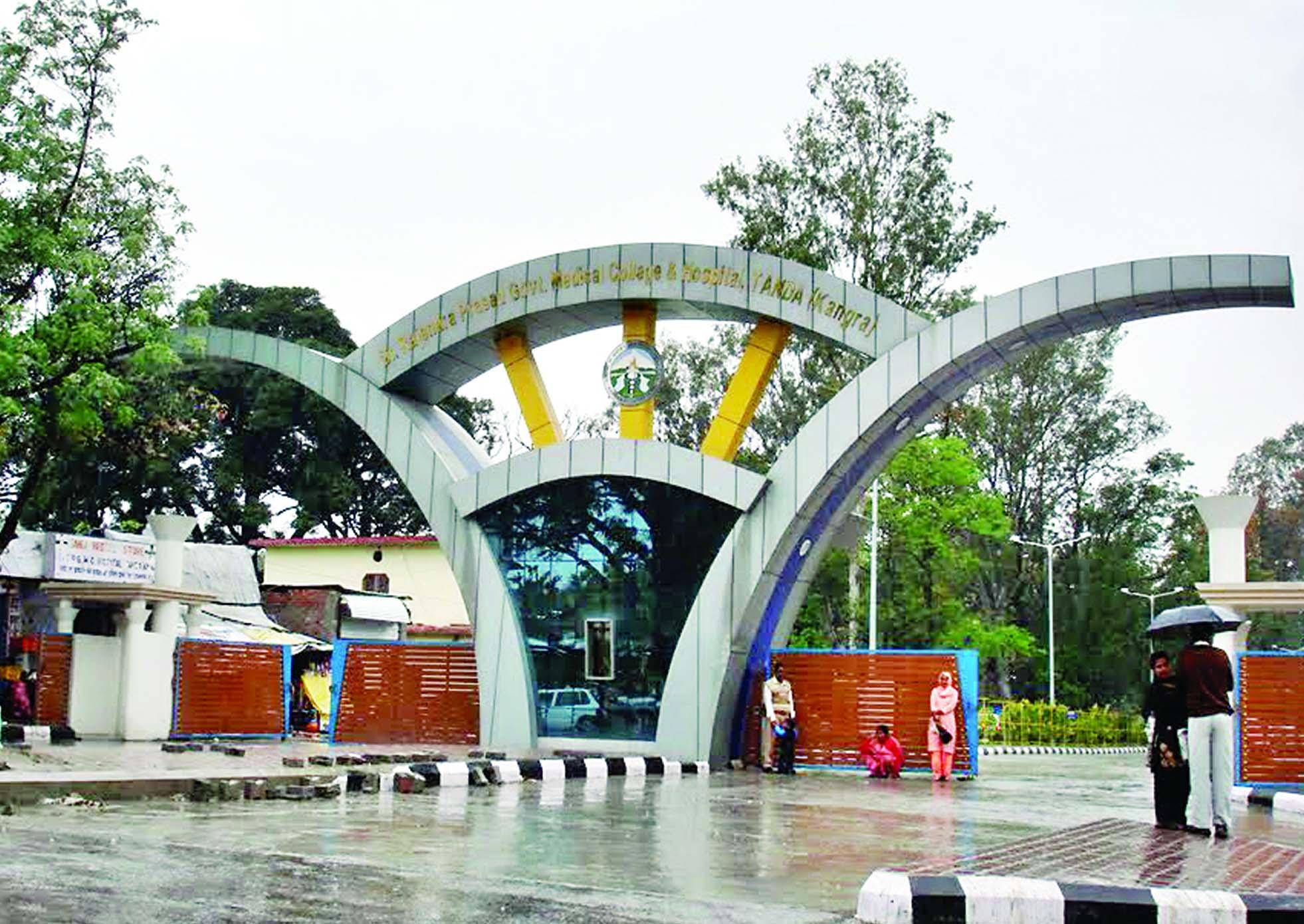 आईजीएमसी के बाद अब टांडा मेडिकल कालेज में भी सिस्टोस्कॉपी सुविधा