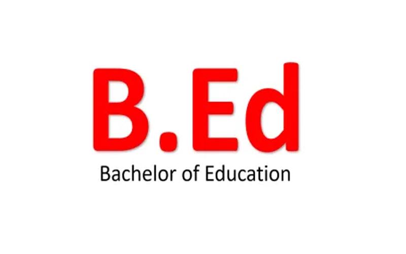 अब शिक्षक बनने के लिए चार साल की बीएड होगी जरूरी, नई नियम और पात्रता लागू