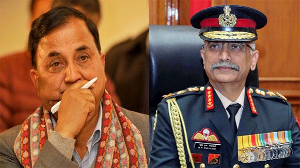 भारतीय सेनाध्यक्ष और नेपाल : कर्नल (रि.) मनीष धीमान, स्वतंत्र लेखक