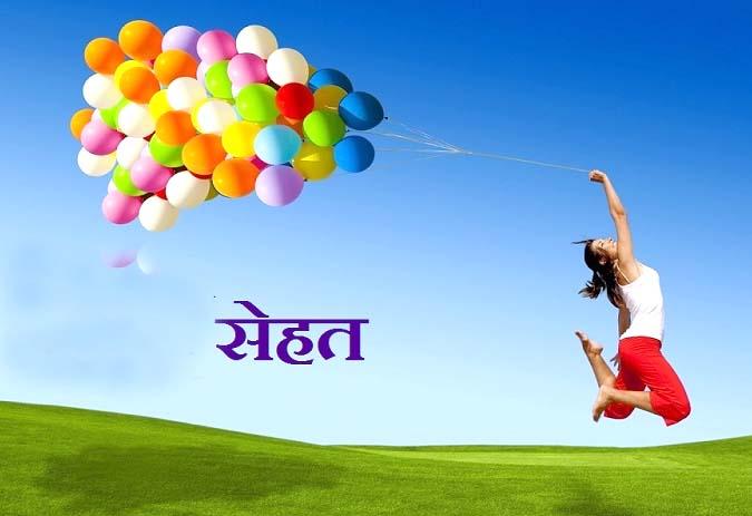सेहत का जिम्मा स्वयं उठाना होगा: भूपिंद्र सिंह, राष्ट्रीय एथलेटिक्स प्रशिक्षक
