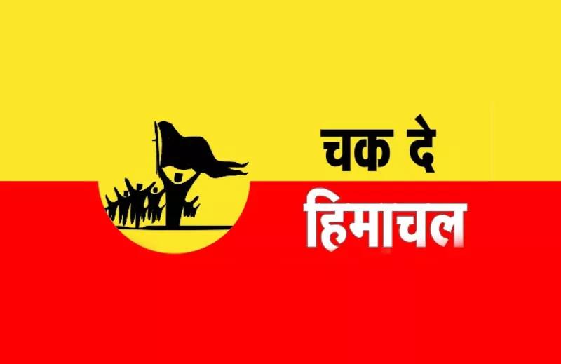 'किसमें कितना है दम में केंद्रीय विद्यालय हमीरपुर का डंका
