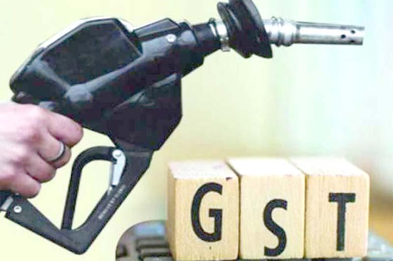 जीएसटी के दायरे में आए पेट्रोल-डीजल