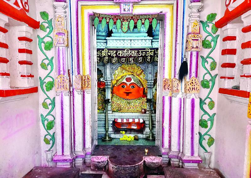 माता गढ़कालिका मंदिर